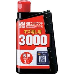 Kem đánh bóng sơn xe và làm mờ xước Liquid Compound #3000 - Soft 99