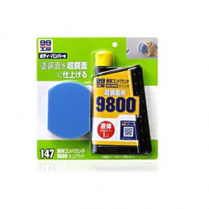 Bộ vệ sinh và làm bóng sơn xe Liquid compound #9800 Set - Soft 99