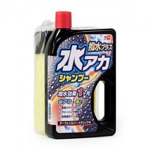 Nước rửa xe siêu sạch 2 in 1 Super Cleaning Shampoo + Wax - Soft99 dành cho xe màu tối và bạc kim loại