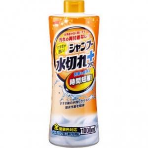 Nước rửa xe siêu nhanh Soft99 Creamy Shampoo-Super Quick Rinsing