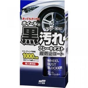 Bộ vệ sinh và phủ nano mâm xe Wheel Dust Blocker - Soft 99