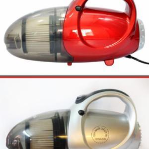Máy hút bụi mini 2 chiều Vacuum Cleaner JinKen JK - 08